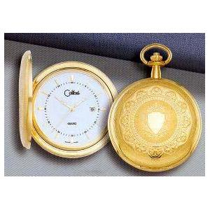 Colibri Swiss Made Gold Plated Pocket Watch PWS-96107-S